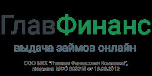 glavfinans-logotip-mfo