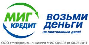 mig kredit logo