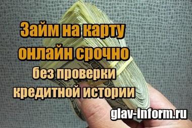 Как положить деньги в долг на мегафоне