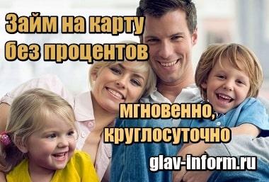 втб-24 москва официальный сайт москва